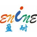 广州市雅乔化工有限公司