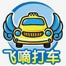 北京奇华通讯有限公司