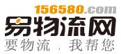 广州益流信息技术有限公司