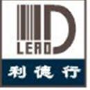 深圳市利德行投资建设顾问有限公司