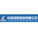 中铝河南铝业有限公司