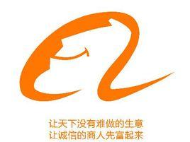 阿里巴巴(中國)網絡技術有限公司