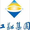 深圳市工勘岩土集团有限公司