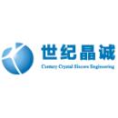 四川世紀晶誠機電工程有限公司