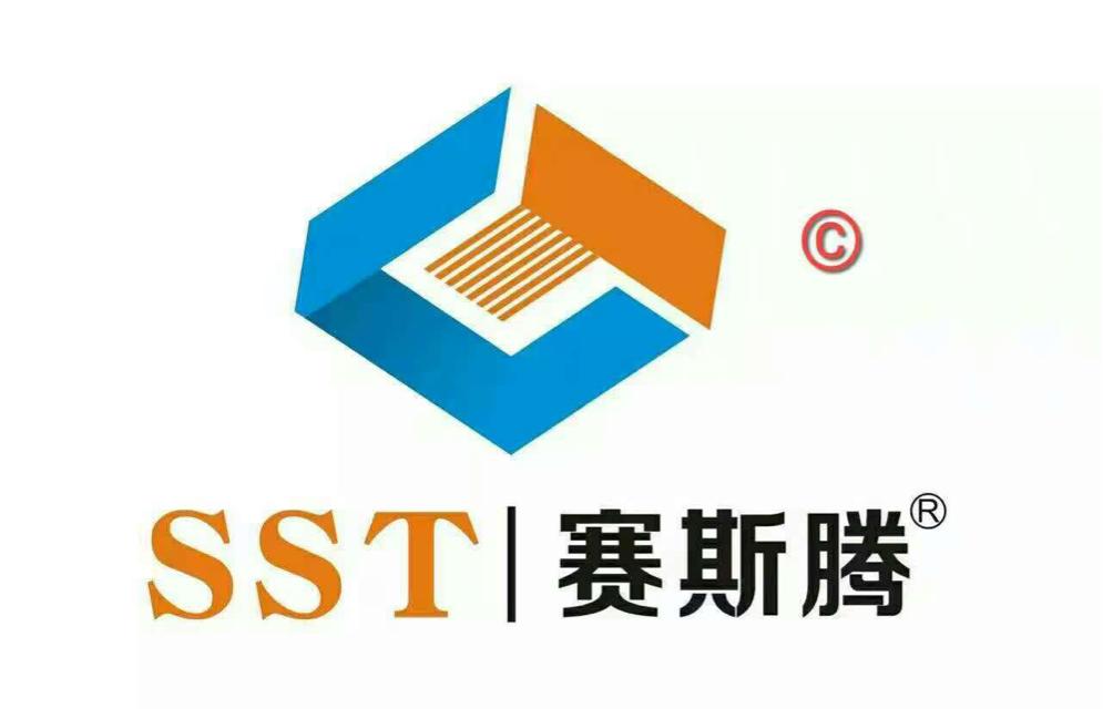 重慶賽斯騰電子有限公司