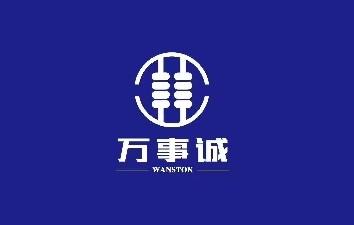 深圳万事诚企业服务有限公司
