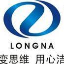 上海九纳环保科技有限公司