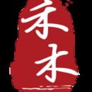 上海禾木文化傳播有限公司