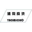 重庆道微投资管理有限公司