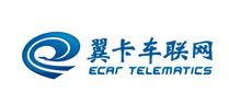 广东翼卡车联网服务有限公司