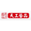 苏州吉讯信息科技有限公司