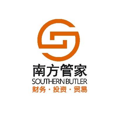 南方管家实业(深圳)有限公司