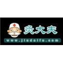 深圳市灸大夫醫療科技有限公司