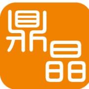 上海鼎晶生物醫藥科技股份有限公司