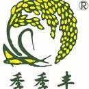 云南季季丰农资连锁有限公司翠华经营部