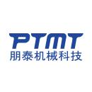 上海朋泰機械科技有限公司