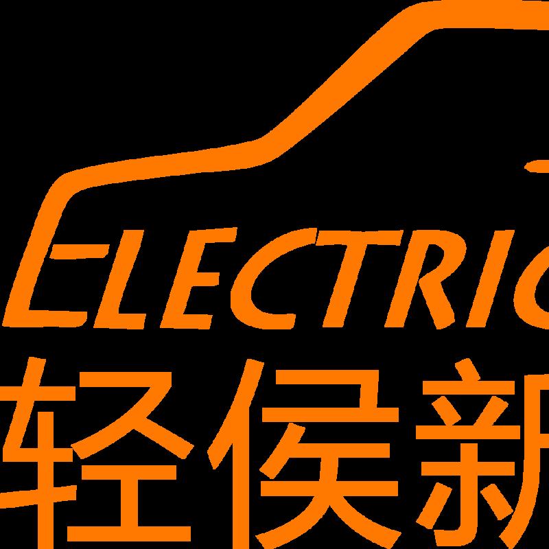 苏州轻侯新能源科技有限公司