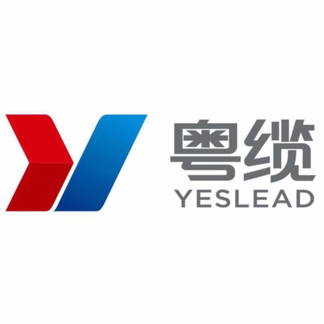 广东粤缆电线电缆有限公司