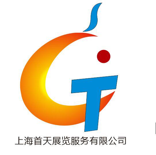 上海首天展覽服務有限公司