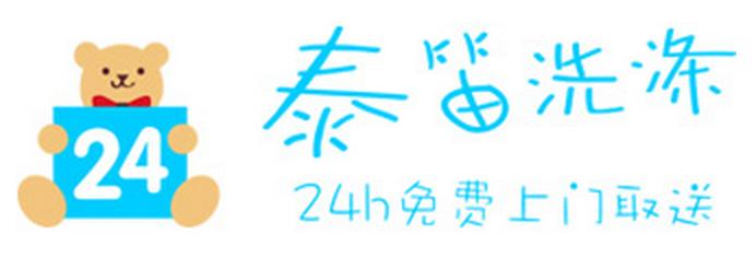 泰笛(上海)網絡科技股份有限公司合肥分公司