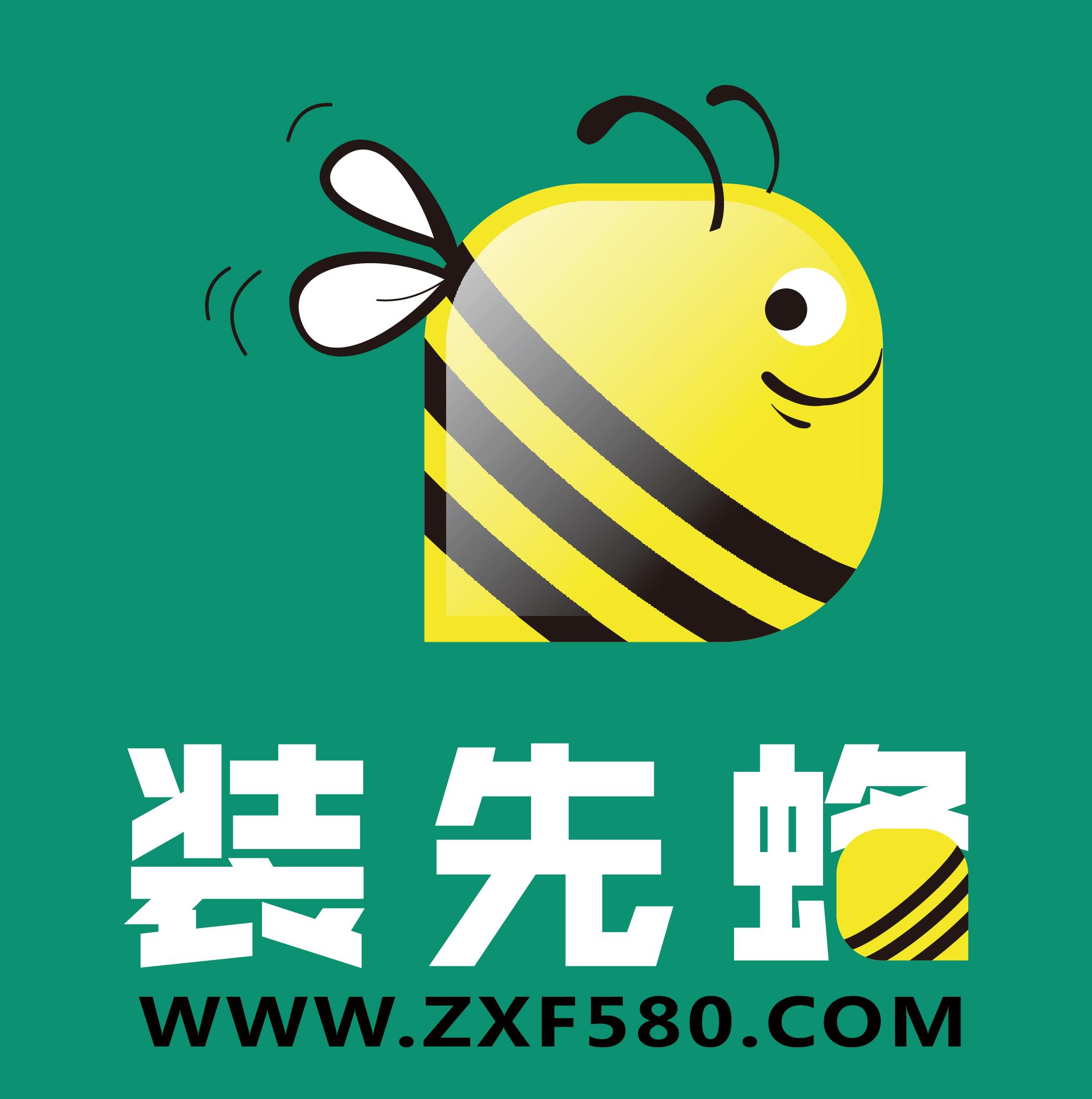 装先蜂(武汉)装饰工程有限公司