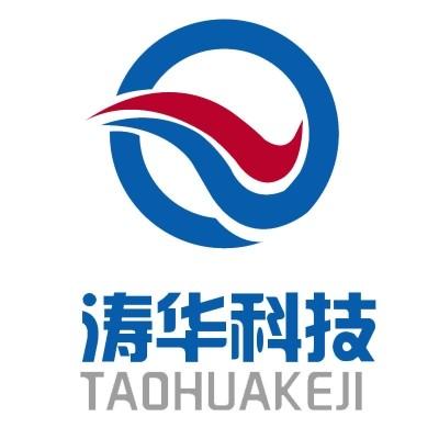 河南濤華科技有限公司