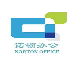 深圳诺顿家具有限公司