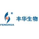 广州市丰华生物工程有限公司