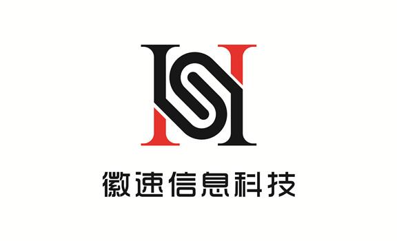 上海徽速信息科技有限公司