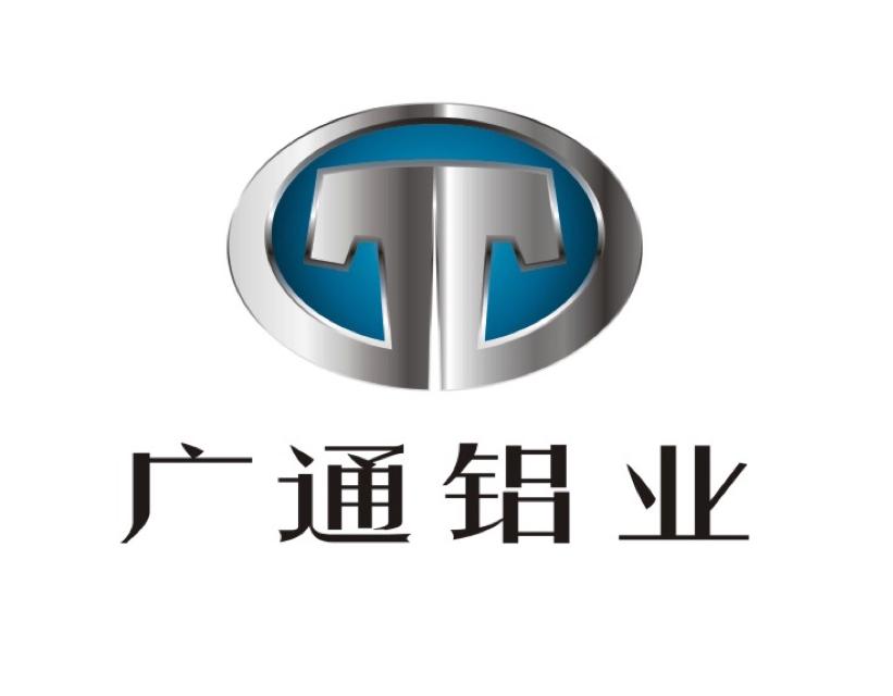 珠海廣通鋁業有限公司