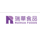 煙臺瑞華食品有限公司