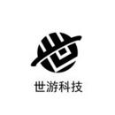 寧波世游信息科技股份有限公司