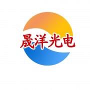 枣庄晟洋光电能源科技有限公司