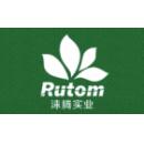 廣州淶騰貿易有限公司
