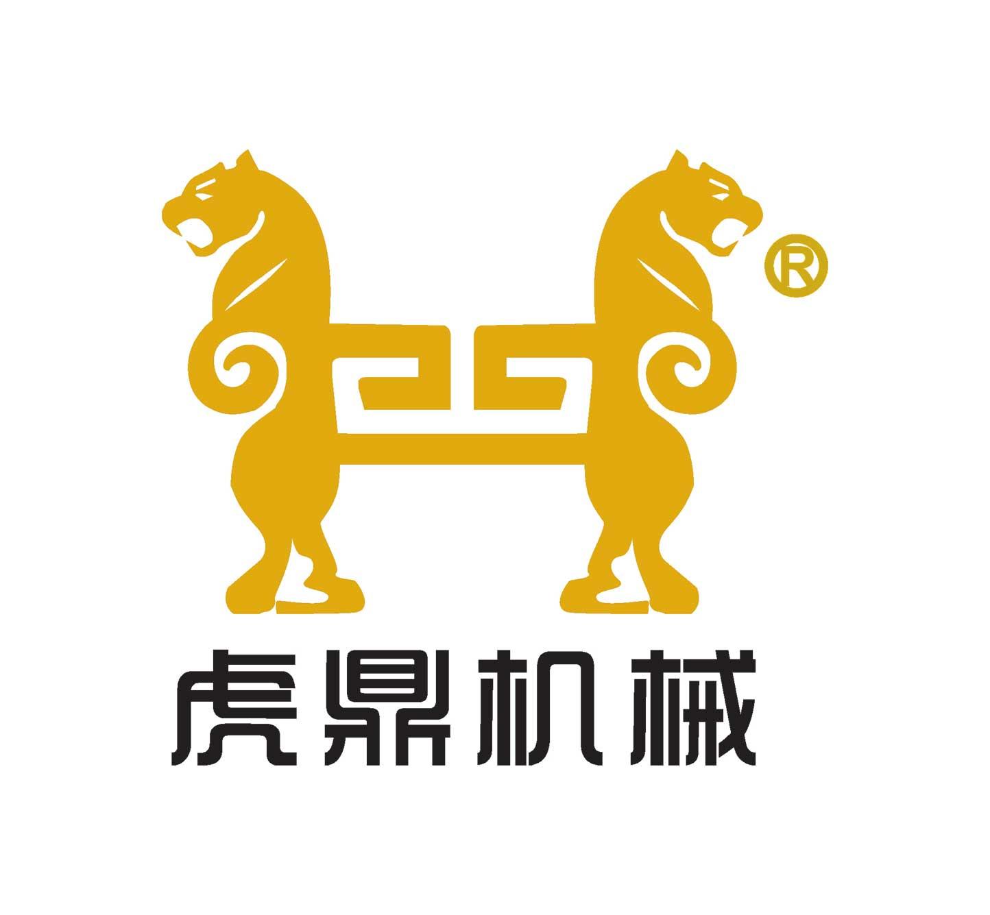泉州虎鼎機械有限公司