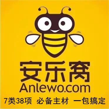 洛阳金诺网络科技有限公司
