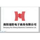 南阳瑞胜电子商务有限公司