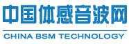 北京美洋科技发展有限公司
