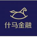 什马互联网金融信息服务(上海)有限公司