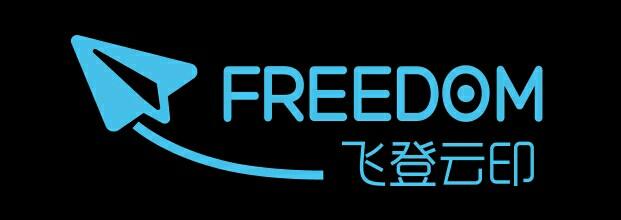 广州飞登信息科技有限公司