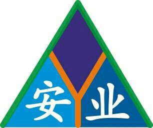 重庆安业电子科技有限公司