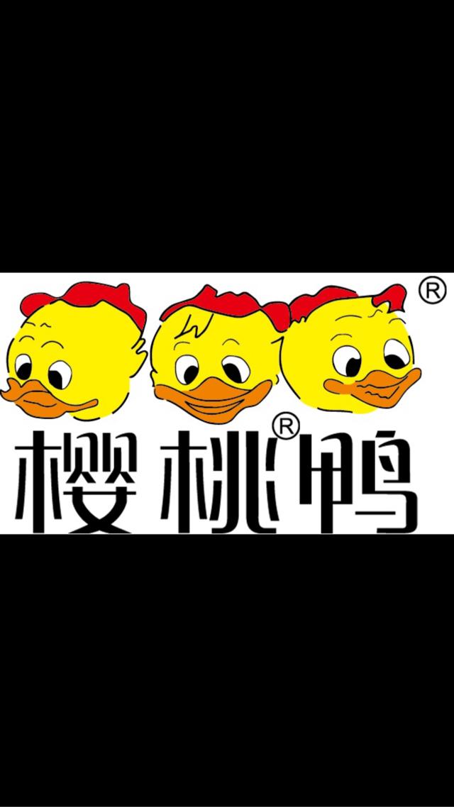 南京樱桃鸭业有限公司