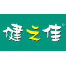 云南健之佳健康连锁店股份有限公司澄江环城南路分店