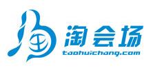 重庆汇展网络技术有限公司