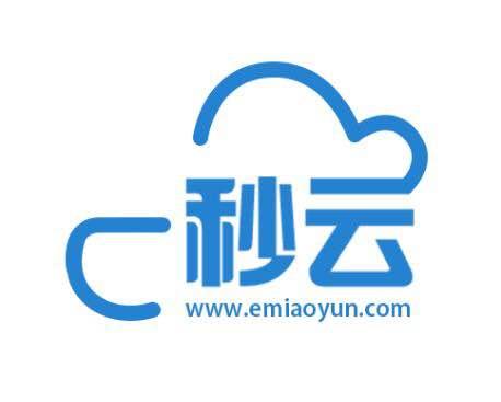 深圳市一秒云网络科技有限公司