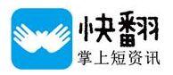 北京掌击网络科技有限公司