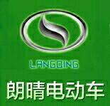 上海朗晴电动车销售有限公司