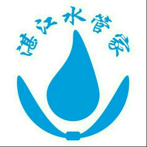 吴川市黄坡郑志权家居服务中心