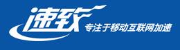 貴州格安科技有限公司