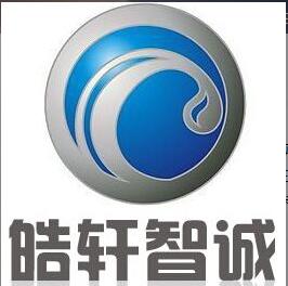 济南皓轩智诚电子科技有限公司